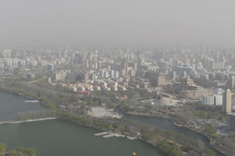 Smog over Beijing in 2015